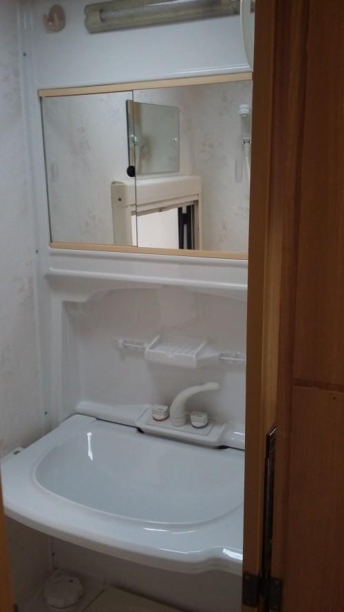 Wash basin in bathroom. 4 berth motor home.