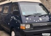 Van Image